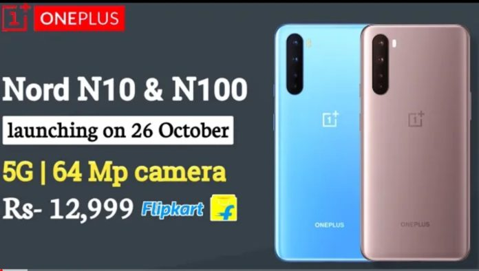 OnePlus Nord N10 Price, Launch: OnePlus Nord N100 Price Rs 12,999 in India