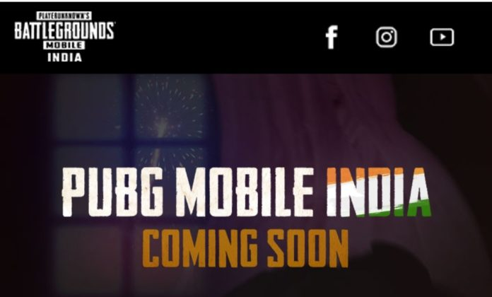 PUBG Mobile India to be Launched Today