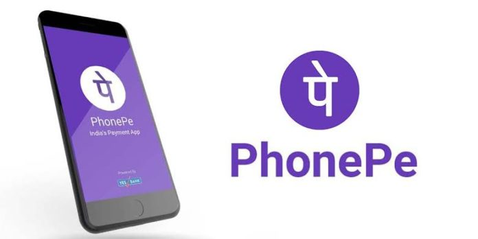 PhonePe, PNB, Delhi Metro, Sodexo Slapped With Rs 5.78 Crore Penalty By RBI