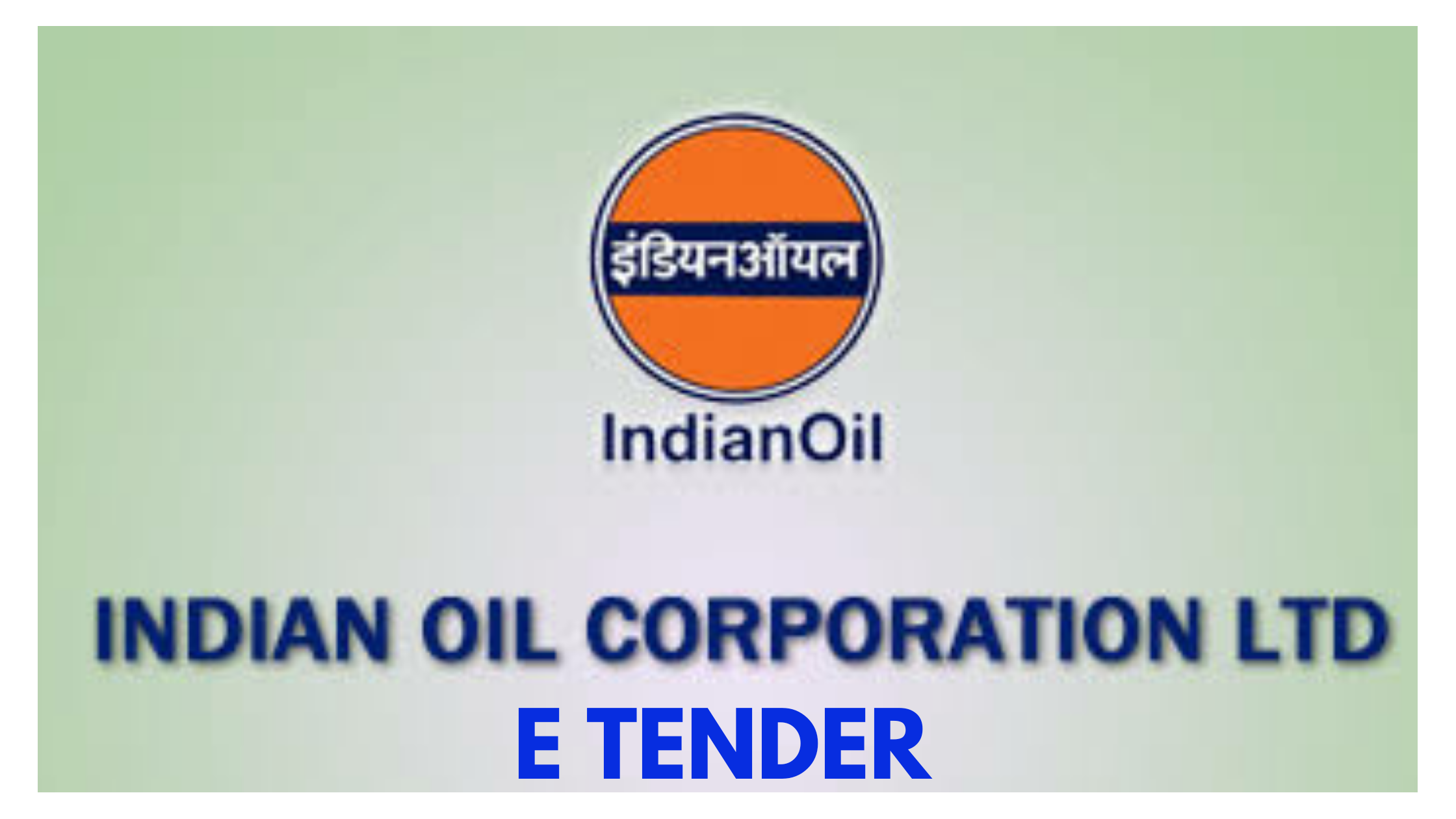 How to register in IOCL as a Vendor | iocl e tender registration