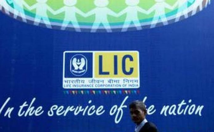LIC Policy Holders Will Get LIC Shares Worth Rs 17,500 Crore After LIC IPO Launch; 10% To Be Reserved