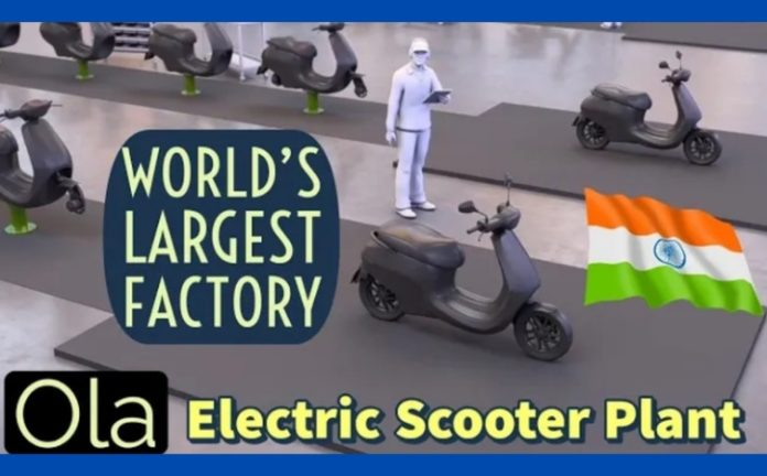 World Biggest E-Scooter Factory
